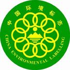 China Environmental labelling